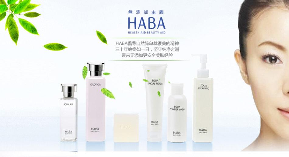 日本哪个品牌的护肤品适合40到50岁的中年女性?